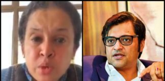 Arnab in Big Trouble!! Maharashtra Home Minister orders Reinvestigation in 2018 suicide abetment case