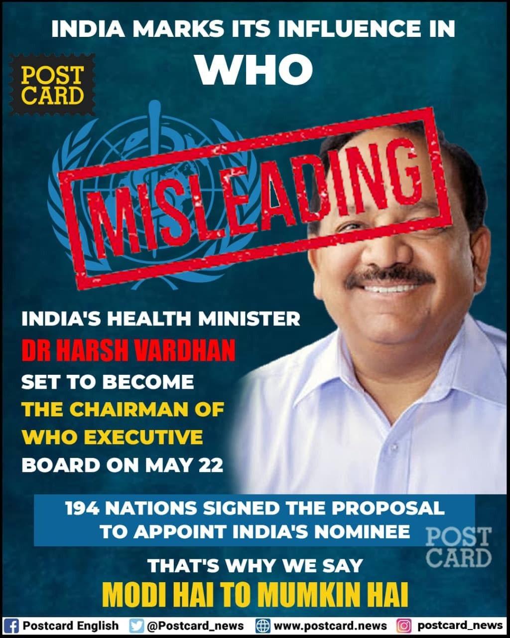 Harsh Vardhan WHO Executive Chairman